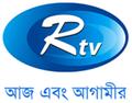 RTV Bangladesh (National Television)
