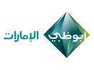 Abu Dhabi Al Emarat