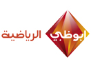 Abu Dhabi Sports 1