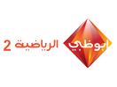 Abu Dhabi Sports 2