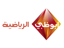 Abu Dhabi Sports Extra