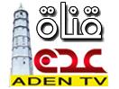 TV Aden