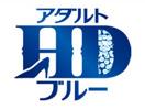 Adult HD Blue