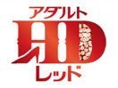 Adult HD Red