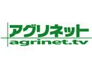 Agrinet