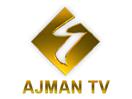 Ajman TV (UAE TV Channel 4)