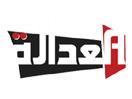 Al-Adala TV