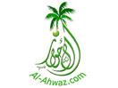 Ahwaz TV