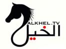 Alkhel TV