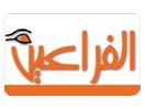 Al Faraeen TV
