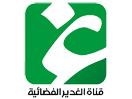 Al Ghadeer