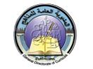 Al Iraq Al Tarbawiyah