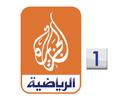 Al Jazeera Sports Channel 1