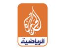 Al Jazeera Sports Global