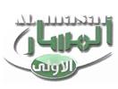 Al-Masar TV