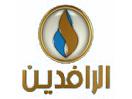 Al Rafiden TV