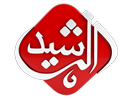 Al Rasheed TV