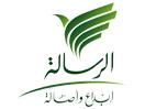 Al-Resalah Satellite TV