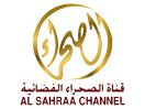 Al Sahraa TV