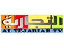Al Tejariah TV