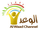 Al Waad Channel