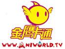 Aniworld TV