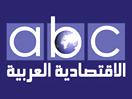 Arab Business Channel