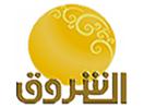 Ashorooq TV