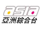 Asia Comprehensive Channel (TiTV)