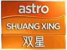 Shuang Xing (Astro)