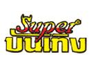 Super Entertain Channel