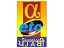 ATN Alpha ETC Punjabi