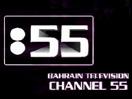 Bahrain TV Ch. 55