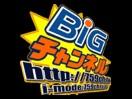 Big Channel (SkyPerfect Ch759)