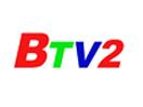 Binh Duong TV 2