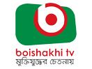 Boishakhi