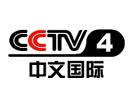 CCTV 4 Europe