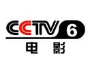 CCTV 6 Movies