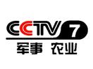 CCTV 7 Military Affairs & Agriculture