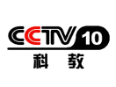 CCTV 10 Science and Education