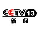 CCTV 13 News
