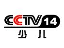 CCTV 14 Kids