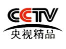 CCTV Classic