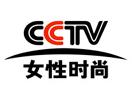 CCTV Fashionable Woman