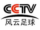 CCTV Football