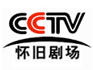 CCTV Remembers Past Times Theater