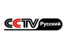 CCTV Russkij