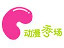 Channel Cartoon (SiTV)
