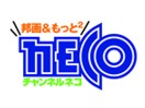 NECO Channel