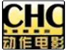 CHC Action